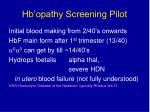 hb opathy screening pilot10