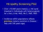 hb opathy screening pilot20