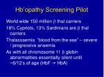 hb opathy screening pilot29