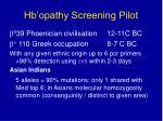 hb opathy screening pilot47
