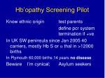 hb opathy screening pilot48