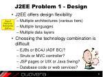 j2ee problem 1 design