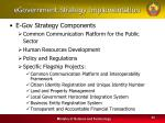 egovernment strategy implementation