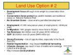 land use option 240