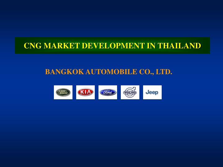 Bangkok automobile co ltd