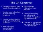 the gf consumer