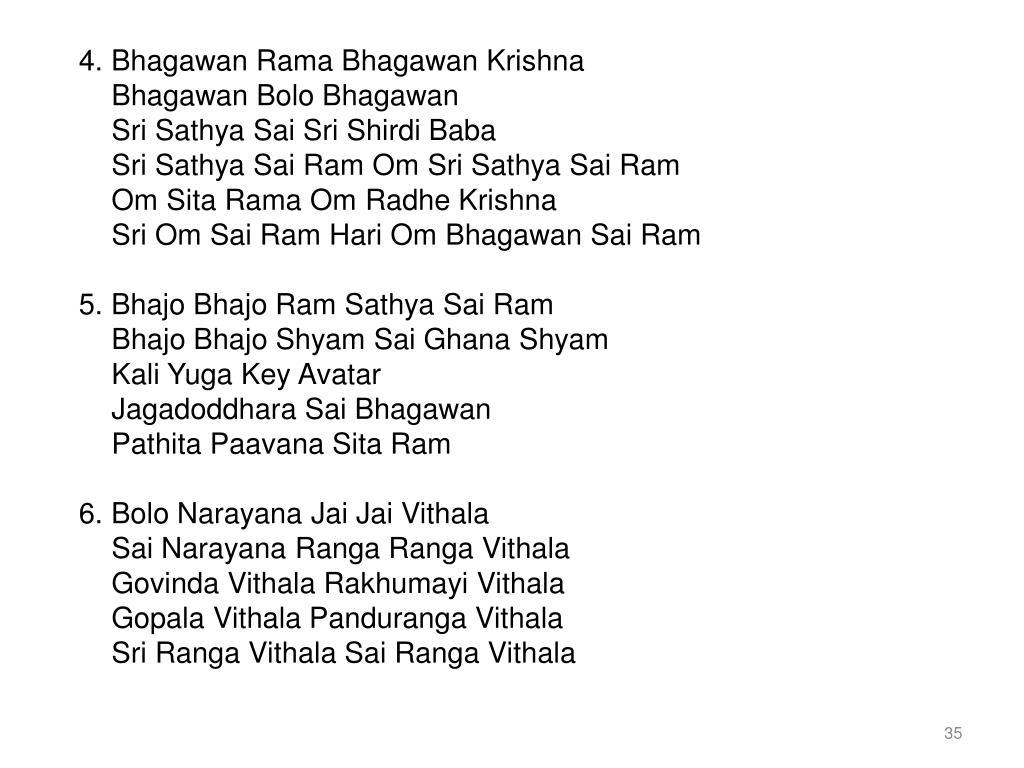 4. Bhagawan Rama Bhagawan Krishna