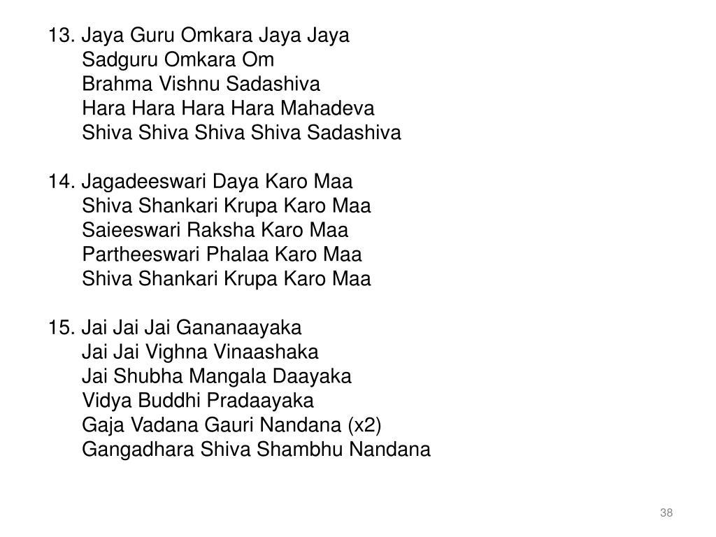 13. Jaya Guru Omkara Jaya Jaya
