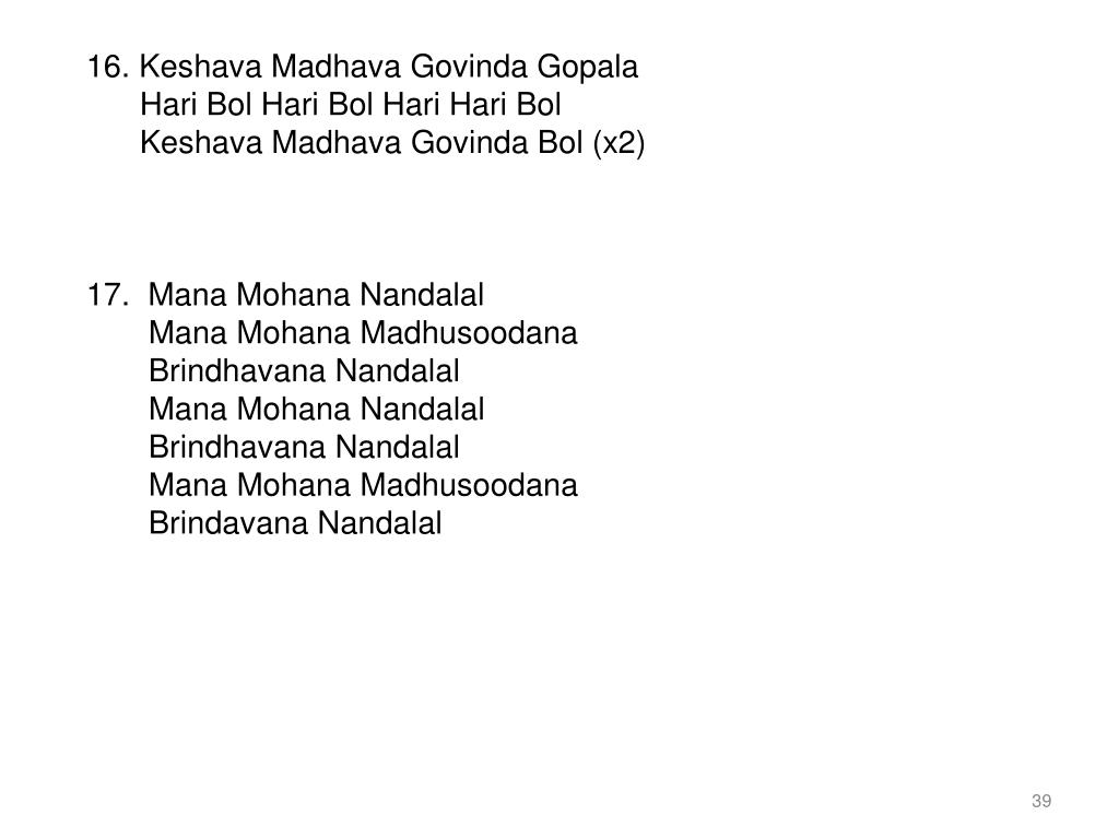 16. Keshava Madhava Govinda Gopala