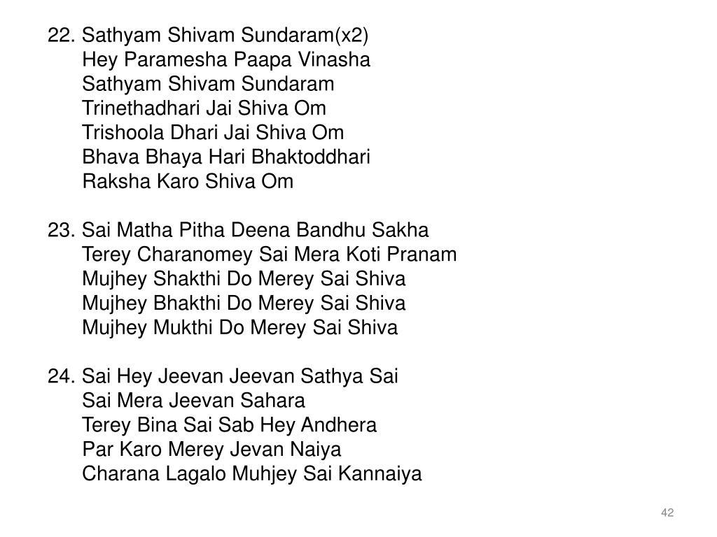 22. Sathyam Shivam Sundaram(x2)