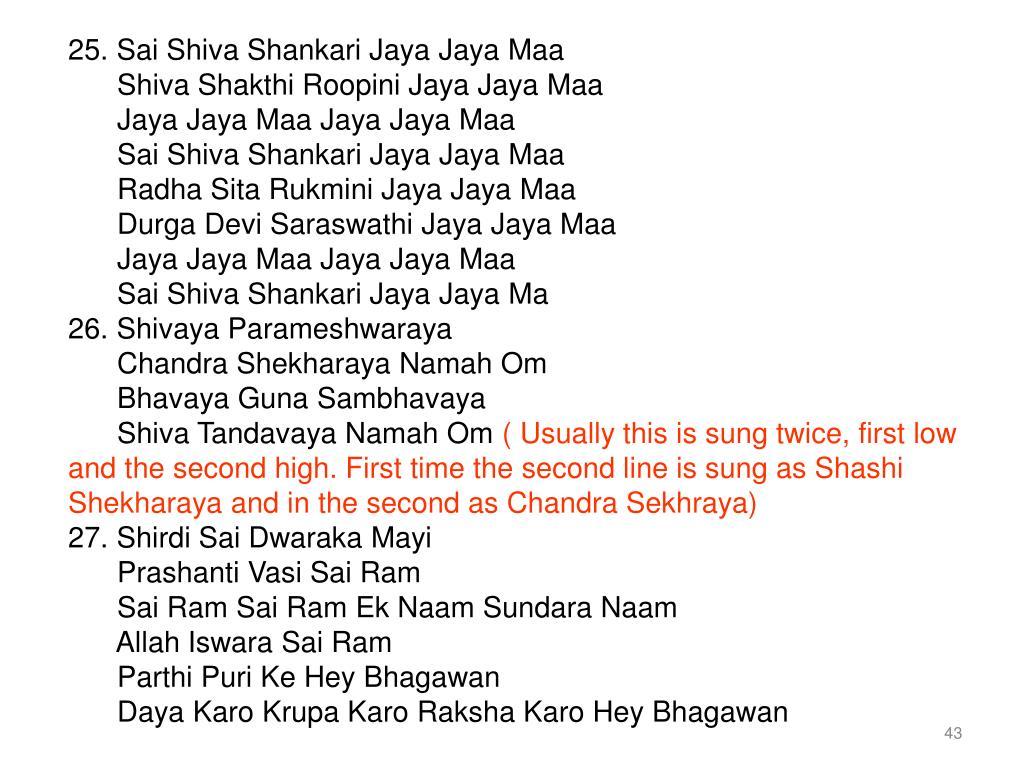 25. Sai Shiva Shankari Jaya Jaya Maa
