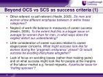 beyond ocs vs scs as success criteria 1