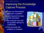 improving the knowledge capture process