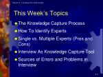 this week s topics