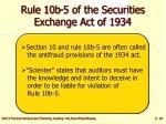 rule 10b 5 of the securities exchange act of 1934