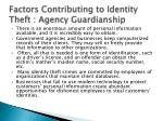 factors contributing to identity theft agency guardianship