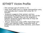 idtheft victim profile