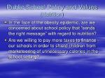 public school policy and values nutrition20