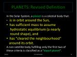 planets revised definition