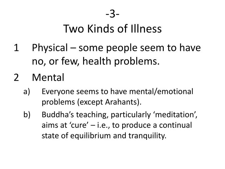 3 two kinds of illness