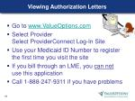 viewing authorization letters