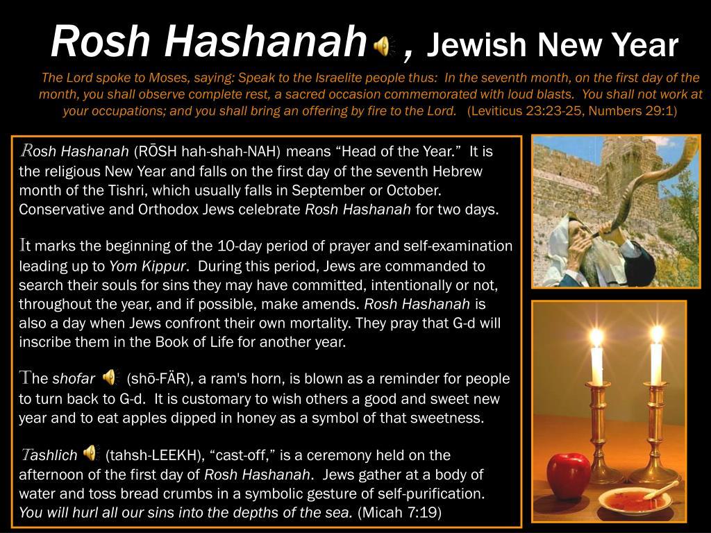 Rosh Hashanah   ,