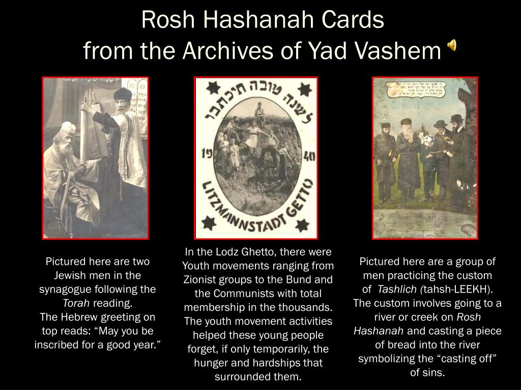 Rosh Hashanah Cards                          from the Archives of Yad Vashem