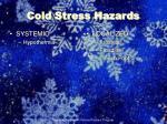 cold stress hazards