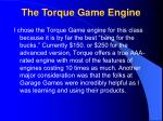 the torque game engine