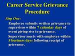 career service grievance procedure