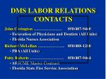 dms labor relations contacts