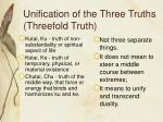 unification of the three truths threefold truth