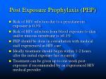 post exposure prophylaxis pep17