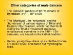 other categories of male dancers