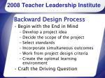 2008 teacher leadership institute