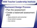2008 teacher leadership institute37