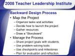2008 teacher leadership institute38