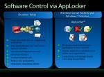 software control via applocker