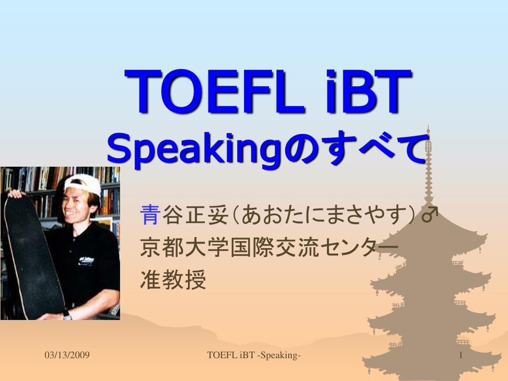 toefl integrated speaking The integrated writing task of the toefl ibt  all about toefl writing overview • the toefl essay • the independent writing task of the toefl ibt • summing it up.