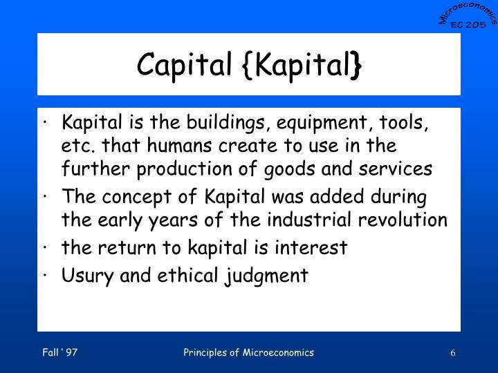 Capital {Kapital