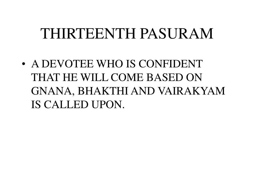 THIRTEENTH PASURAM