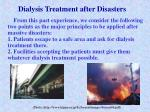 dialysis treatment after disasters5