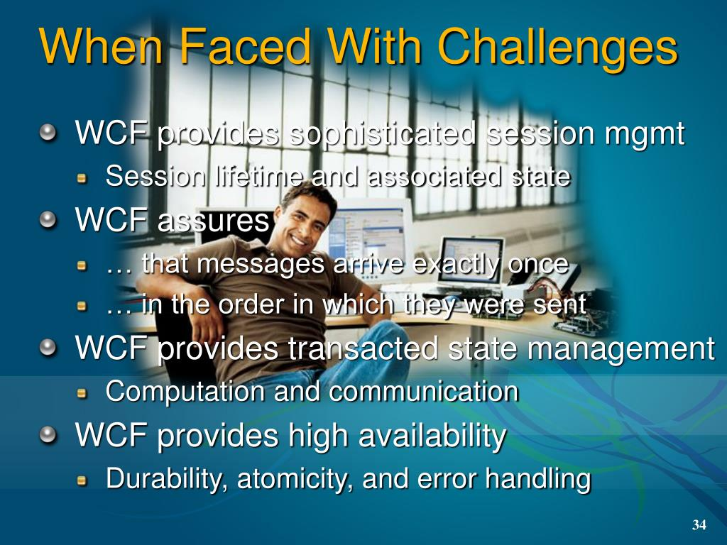 When Faced With Challenges