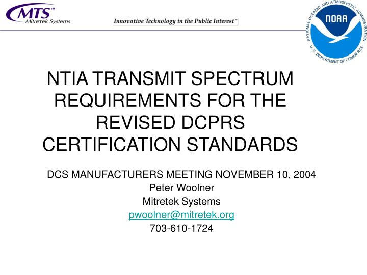 Ntia transmit spectrum requirements for the revised dcprs certification standards
