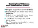 obtaining care off campus when student health is closed