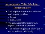 an automatic teller machine implementation