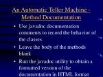 an automatic teller machine method documentation