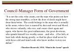 council manager form of government1