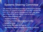 systems steering committee