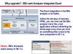 why upgrade bex web analyzer integrates excel